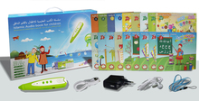 My smart baby teacher Islamic toys to studying multi-languages for kids in French,English, Arabic languages