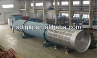 drum pulper of waste paper recycling machine