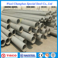 Low price !2 inch steel pipe