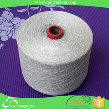 specialized yarn manufacturer 30 various colors color spun polyester yarn