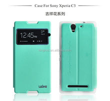 Hot cheapest flip PU leather funky mobile phone case for sony xperia c3