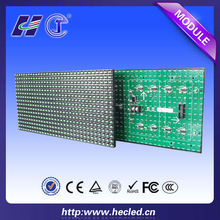Timely Delivery Hot Sales Single Color P10 Outdoor Micro Led Display Board