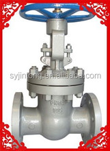 best quality customed cast steel control gate valve