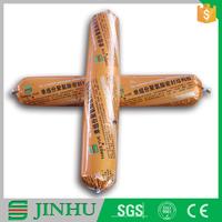 Wholesale price Hot selling Weatherproof polyurethane pu sealant adhesive for insulating glass