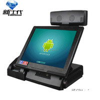 handheld android pos terminal with printer pos android machine