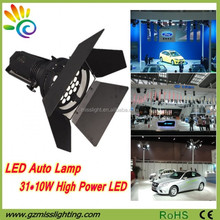 New 400W High Power LED Auto Show Stage Light /led Motor Exhibition par Light