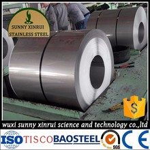 manufacturers 2B finish best quality 304 cold rolled stainless steel coil