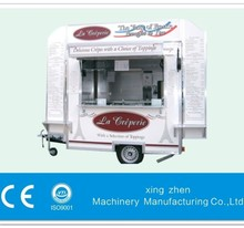 New type food cart in 2014 CE ISO9001 approve Best Designed Street Food Cart
