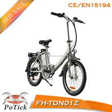 20 inch 36v electric tricycle with passenger seat