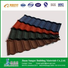 Roman Type Tile Sun Stone Coated Metal Roof Tile Manufacturer
