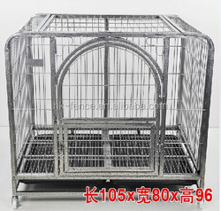 Hot sale cheap professional made cute decorative stainless steel dog kennels/dog cages
