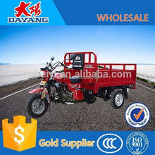 china chongqing best selling 150cc 200cc air cooled gas powered motorized tricycle