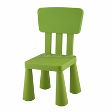 garden sitting,plastic chair .rooms to go outdoor furniture