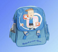 child gmy school bag