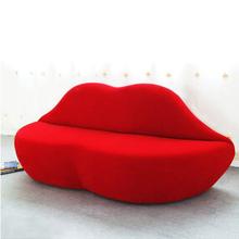 Modern Fashion Novel Red Lip Sofa Fabric Cover Lip Shaped Sofa