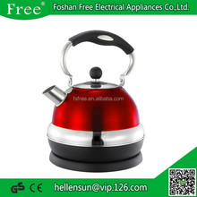 2.5 Liter Red Dome Electric Kettle