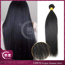 wholesale alibaba grade 7a high quality remy straight brazilian human hair extensions