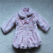 girls pink fur coat wholesale childrens clothing