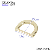 Classical D buckles for handbags hardware buckles