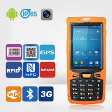 Jepower HT380A Quad-Core IP65 Rugged Industrial PDA Phone