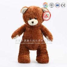Quadros ICIT auditados China OME urso macio fábrica e urso de pelúcia barato 2 m