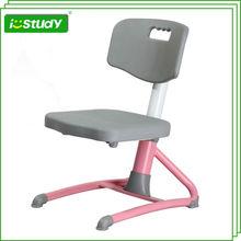 adjustable kids school study chair
