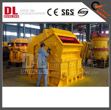 DUOLING MOBILE IMPACT CRUSHER WITH VIBRATING SCREEN