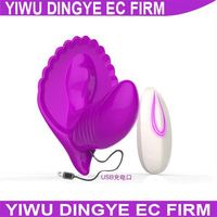 Waterproof Rechargeable 20 function Butterfly Panties Dildo Vibrators Adult Sex Toys