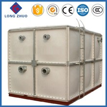 GRP/ FRP water tank for sport field