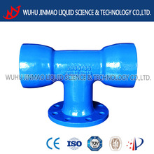 Double socket tee with flanged branch DN80 tee ductile iron pipe fitting