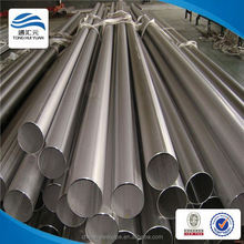 erw scaffolding steel pipes 202 welded stainless steel pipes double random length steel pipe seamless welded steel pipe tube