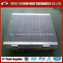 best holden aluminum radiator /hot selling radiator