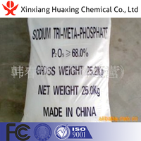Factory price High quality STMP food additive