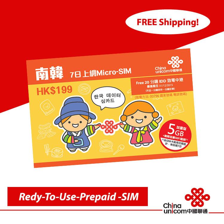 S Corée 7 dias 5 GB de données 3 G téléphone cellulaire double Sim