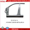 Car AB pillar hot selling used on Hyundai tucson metal spare parts