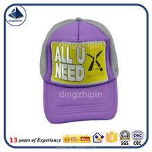 Custom Embroider Mesh Sports Hat 5 Panel Cheap Cap
