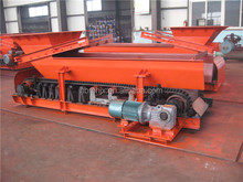 Super large metering belt feeder for coal metallurgy chemical and building materials