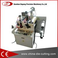 Adhesive Printed label converter machine (Die Cutting)
