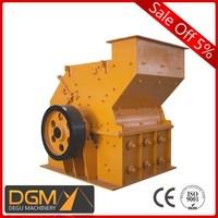 Mining Machine coal hammer mill price