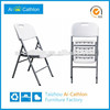 Heavy Duty plastic folding chair mould with lightweight