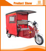europe motorized three wheeler with 3C certificate
