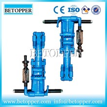 Y6 Y8 Y10 Y24 Y26 pneumatic rock drilling machine