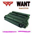 Q7516A para HP Laserjet 5200/5200N/5200TN impresora