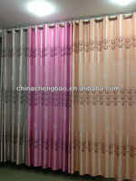 China new curtain designs 2012