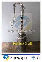 Hot sales mini home distiller of 25L~200L