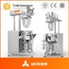 Mixcore - Recirculation putty mixer machine Customization