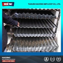 prime quality price for buyer ,hot dipped corrugated steel sheet from China