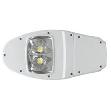 silver aluminium LED 100W street lamp