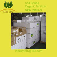 Increase root system liquid fish fertilizer