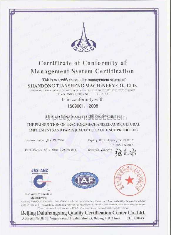 ISO9001 2008().jpg